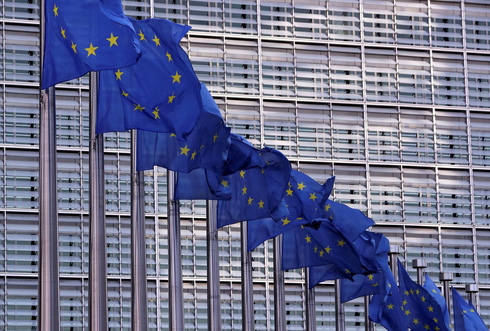 الاتحاد الأوروبي يعيش الآن أصعب الأيام في تاريخه