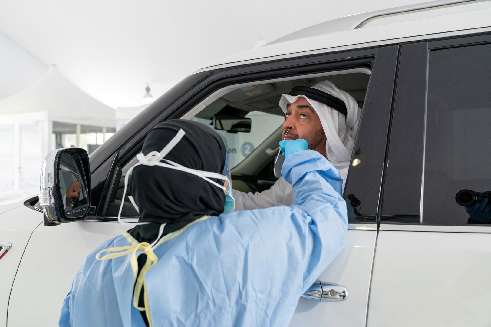 محمد بن زايد يخضع لفحص كورونا داخل سيارته، 29 مارس 2020