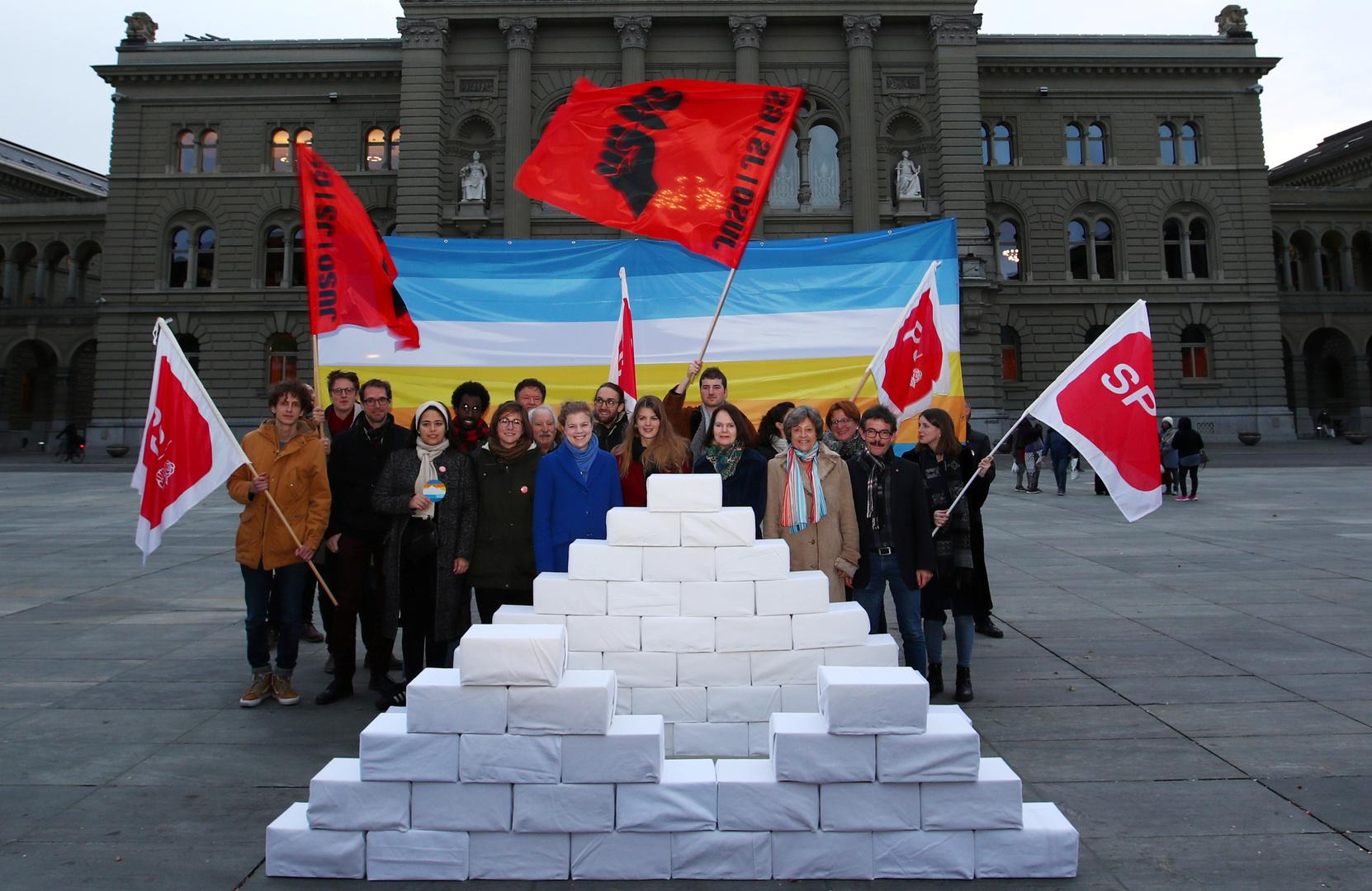 انقسام في الحزب الاشتراكي السويسري بسبب الصهيونية