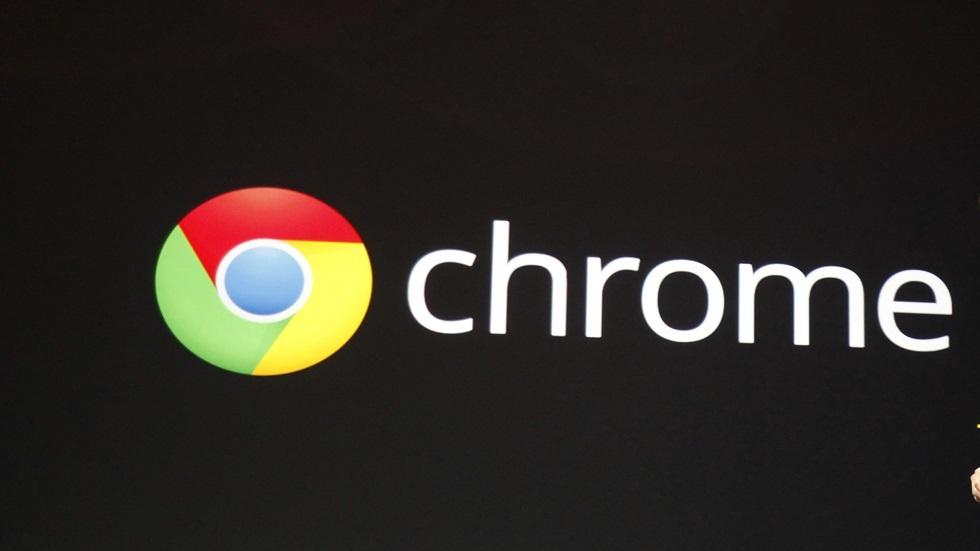 غوغل تسهل استخدام متصفح Chrome بميزة جديدة