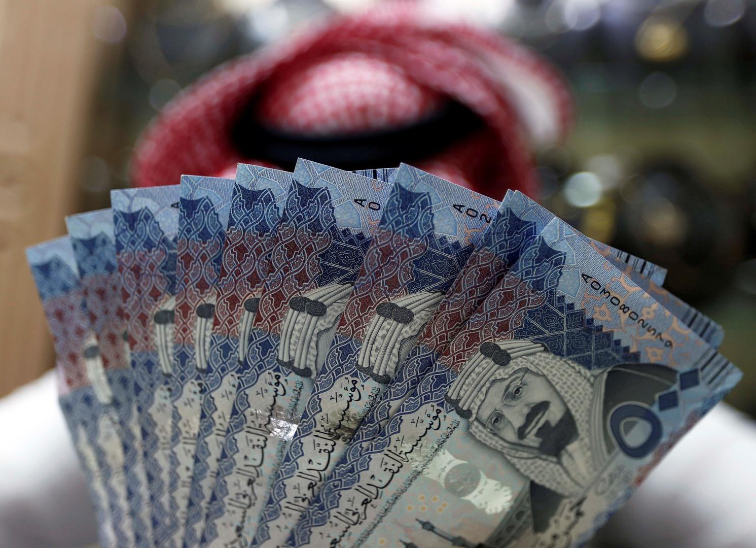عملات للريال السعودي