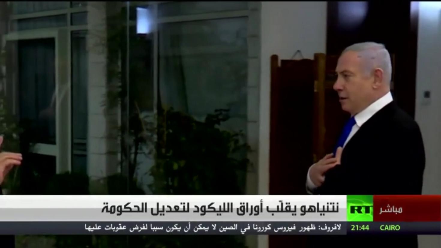 نتنياهو يقلّب أوراق الليكود لتعديل الحكومة