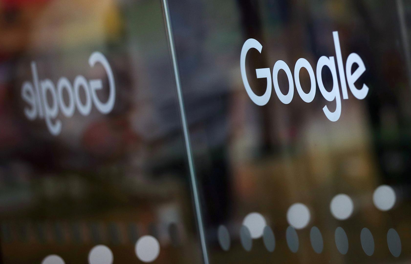 القضاء الأمريكي يستعد لملاحقة غوغل