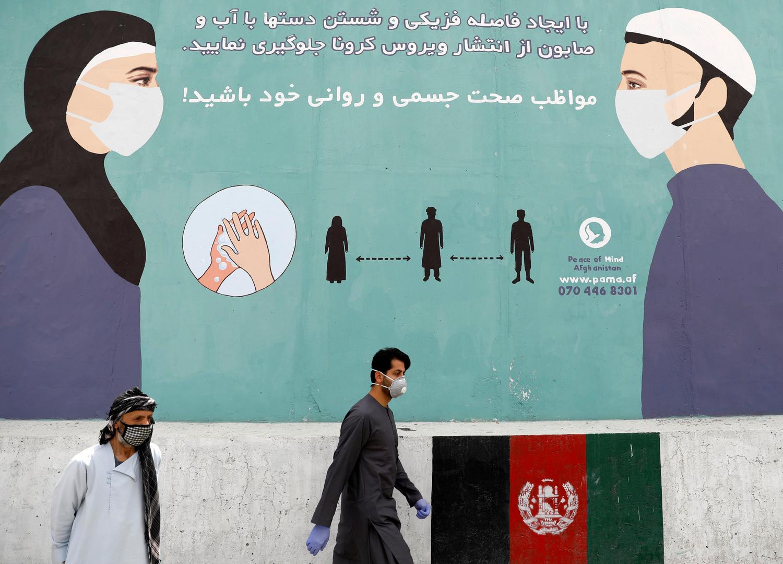 كورونا.. وزارة الصحة الأفغانية تحذر من