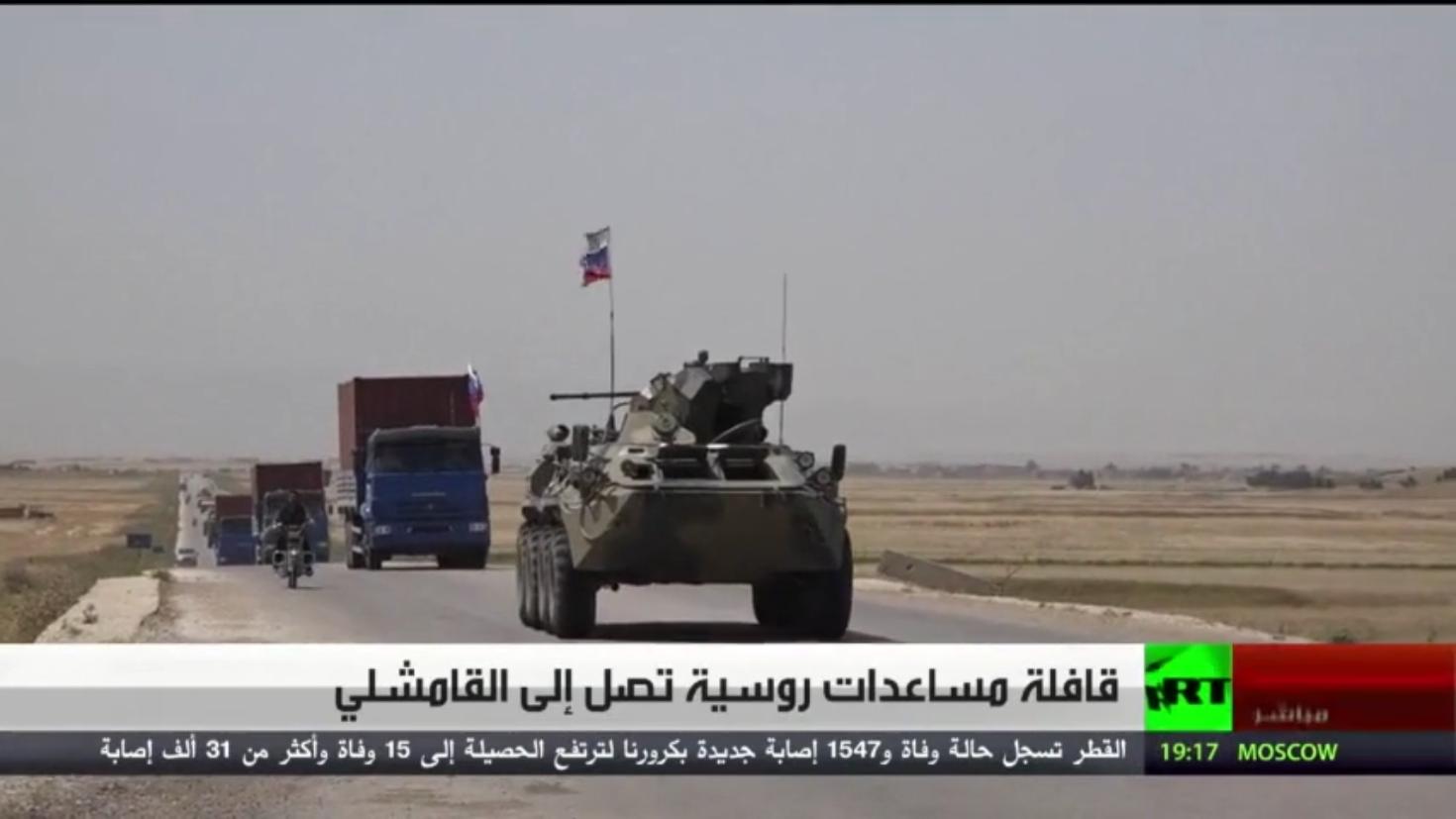 قافلة مساعدات روسية تصل إلى القامشلي