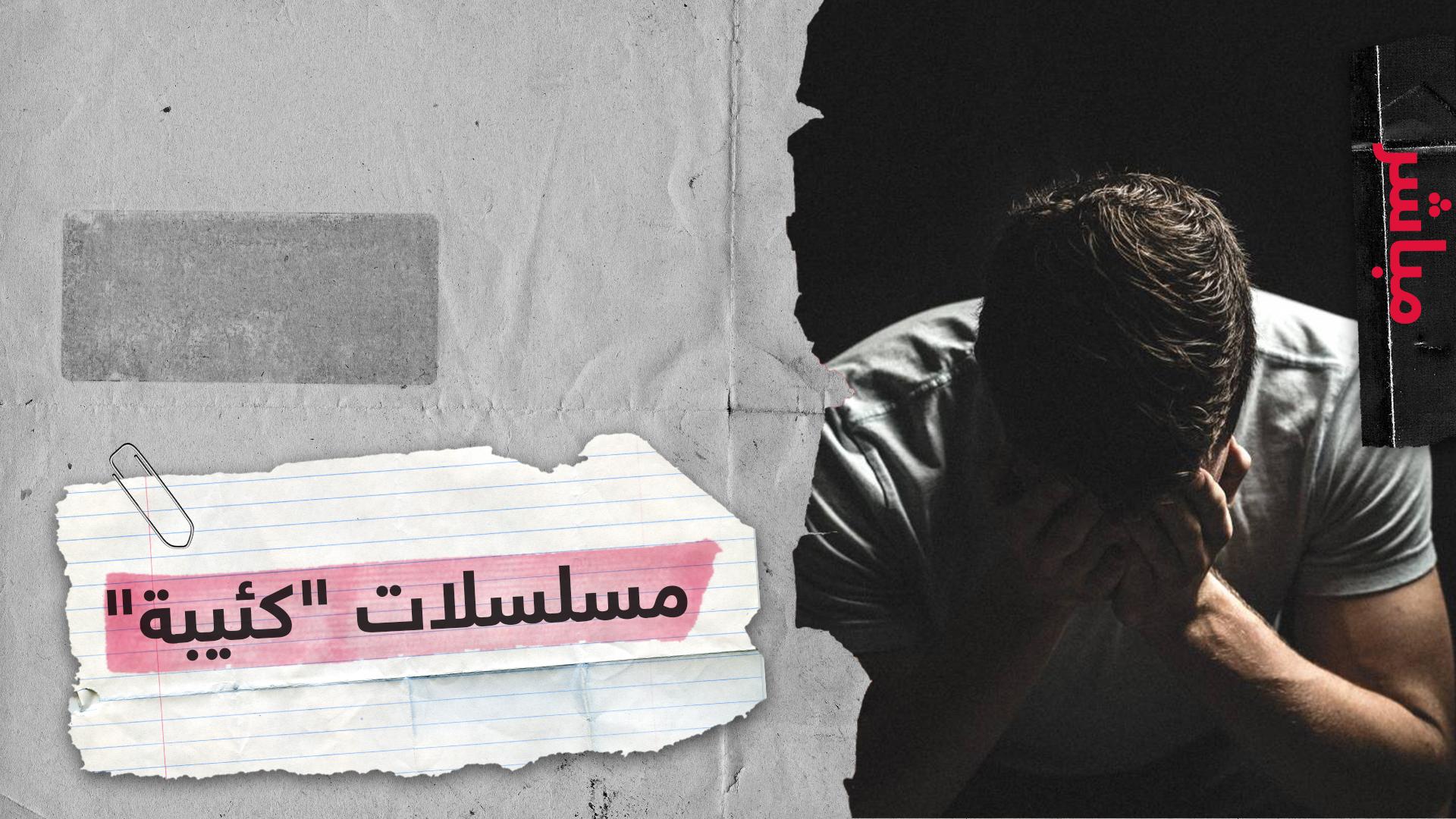 مسلسلات رمضان تحقق شعبية واسعة بين المتابعين وسط إطراءات وانتقادات