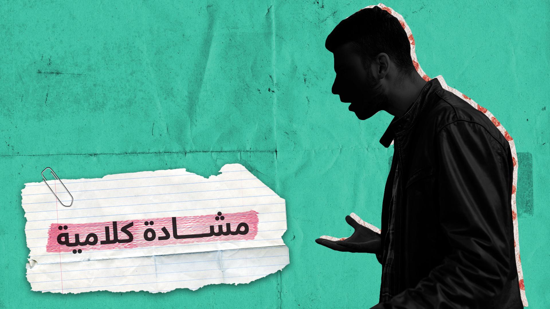 مشادة كلامية بين عسكري كويتي ووافد مصري خرق حظر التجول