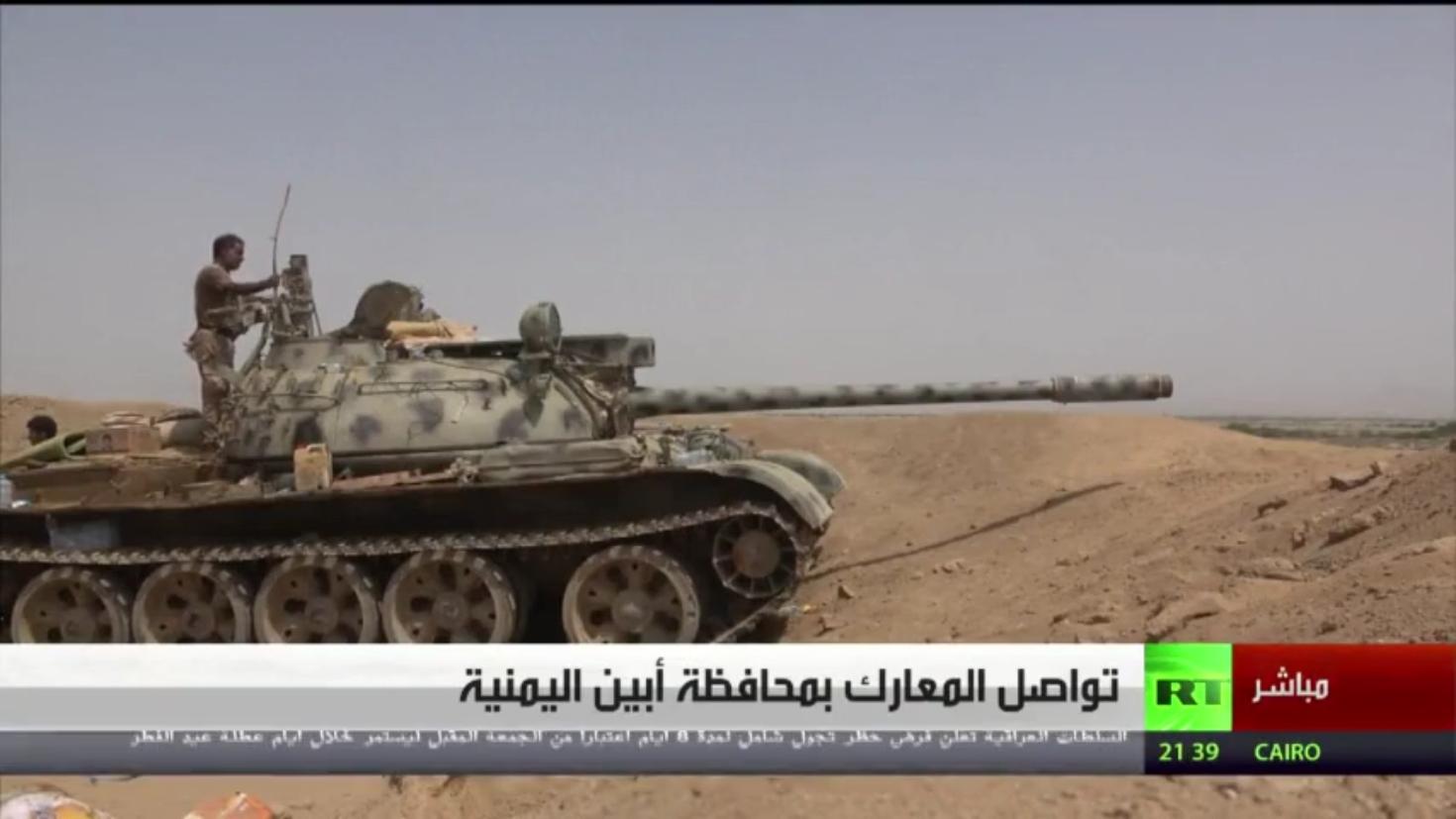 تواصل المعارك بمحافظة أبين اليمنية