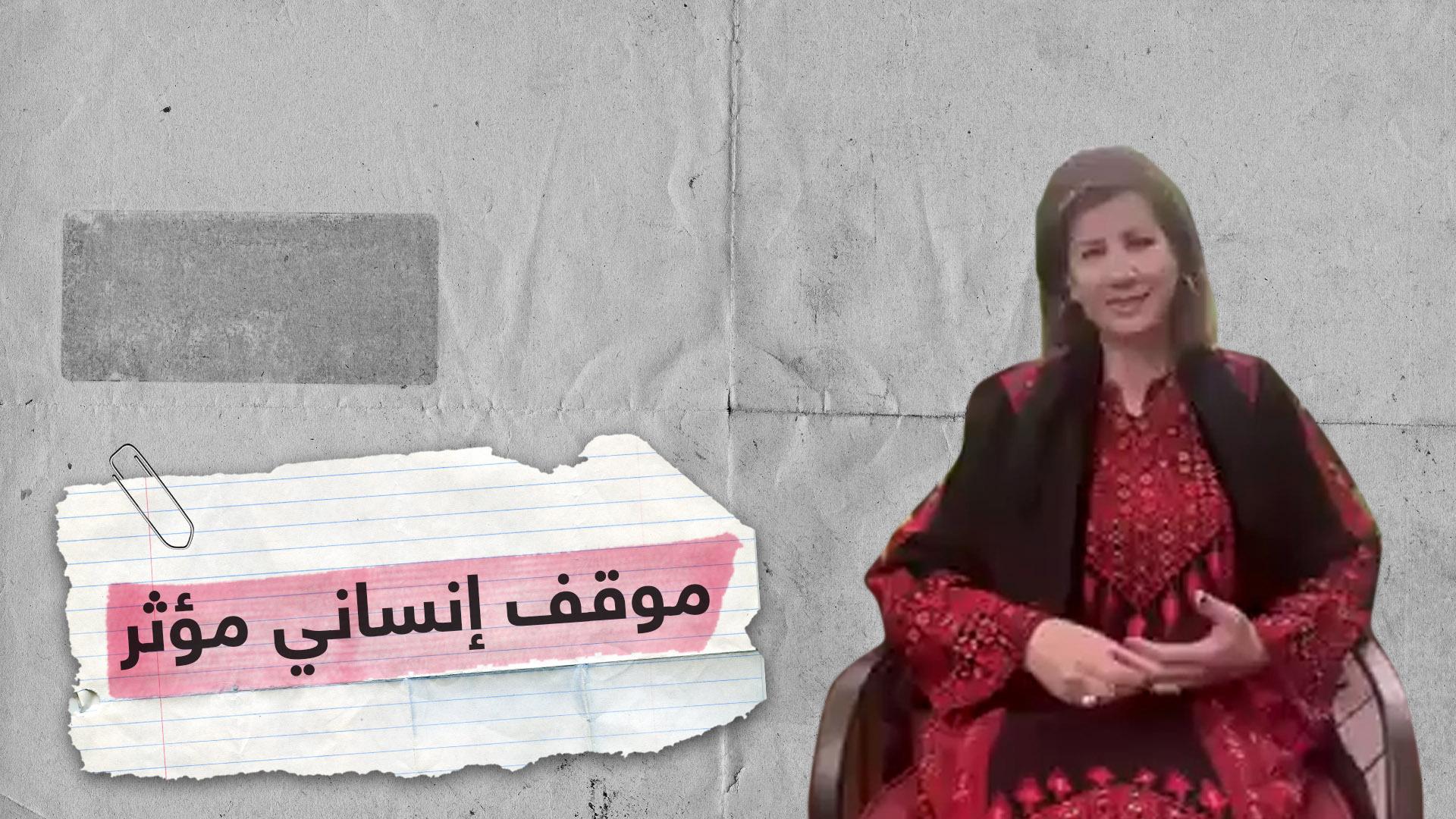 طلاب مغتربون في موقف إنساني مؤثر مع أساتذتهم الأردنية