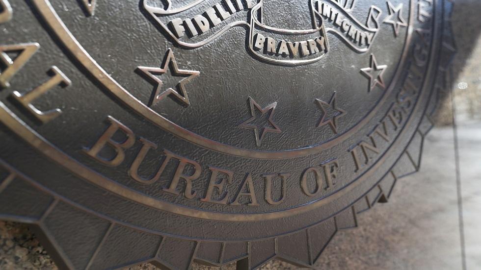 شعار مكتب التحقيقات الفدرالي