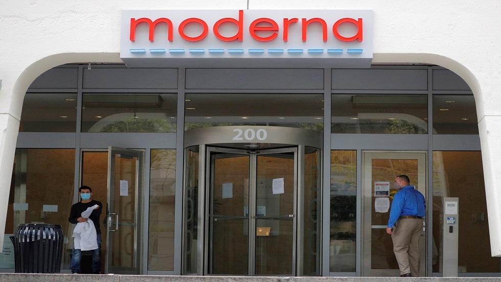 مقر شركة Moderna الأمريكية