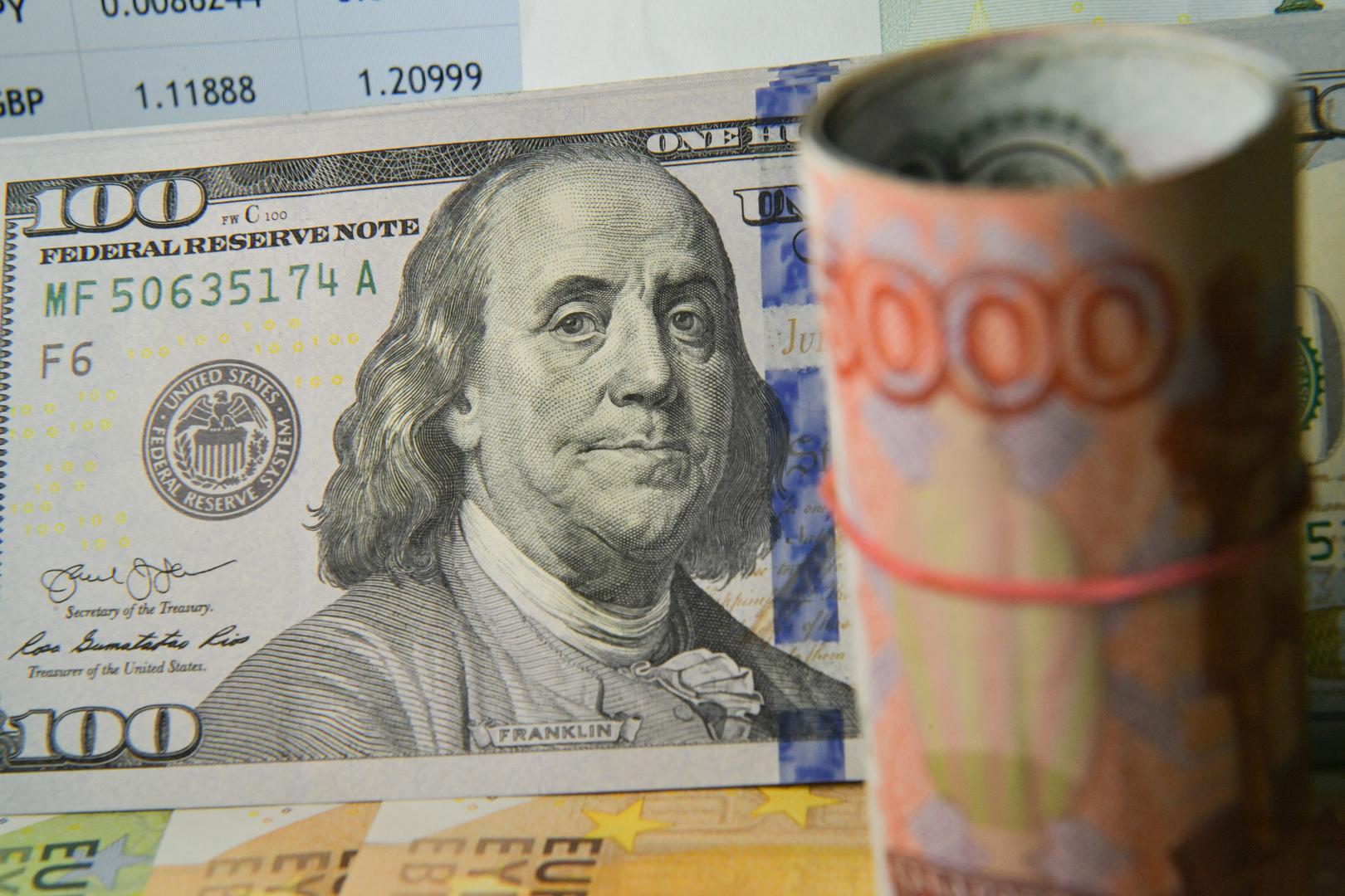 روسيا تتخلص من سندات الخزانة الأمريكية بشكل قياسي