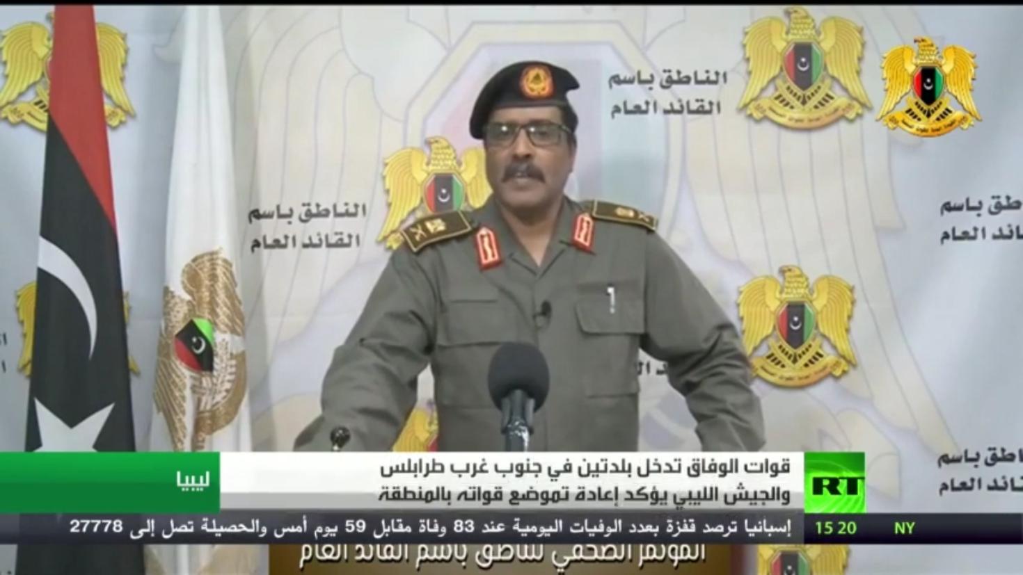 قوات الوفاق تدخل بلدتين جنوب غرب طرابلس