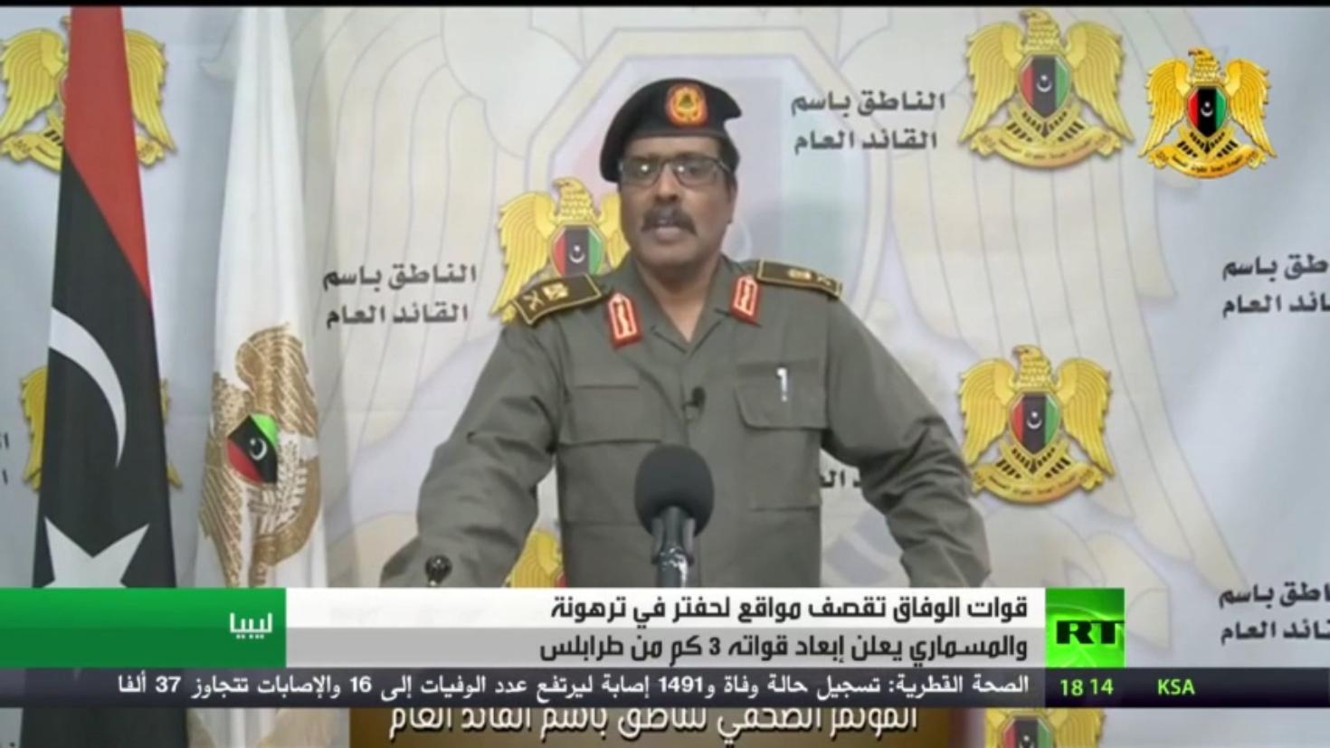 غارات لحكومة الوفاق على قوات حفتر بترهونة