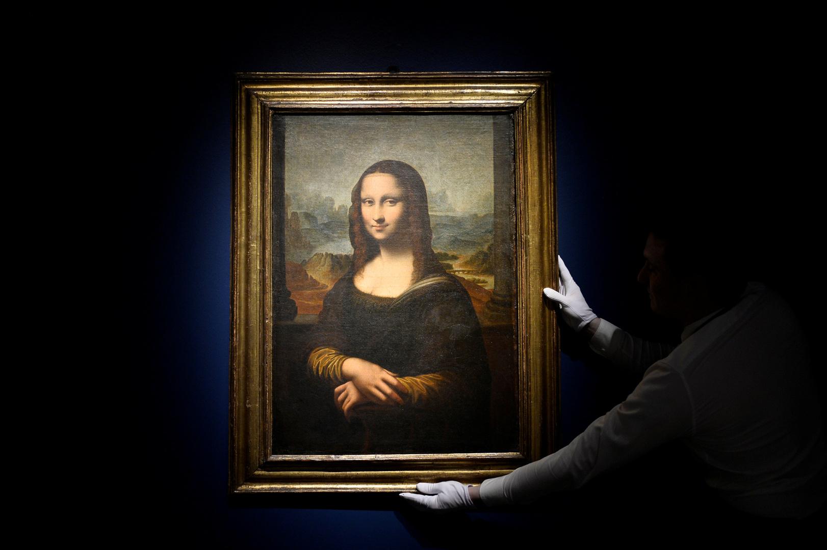 رجل أعمال فرنسي يقترح بيع لوحة