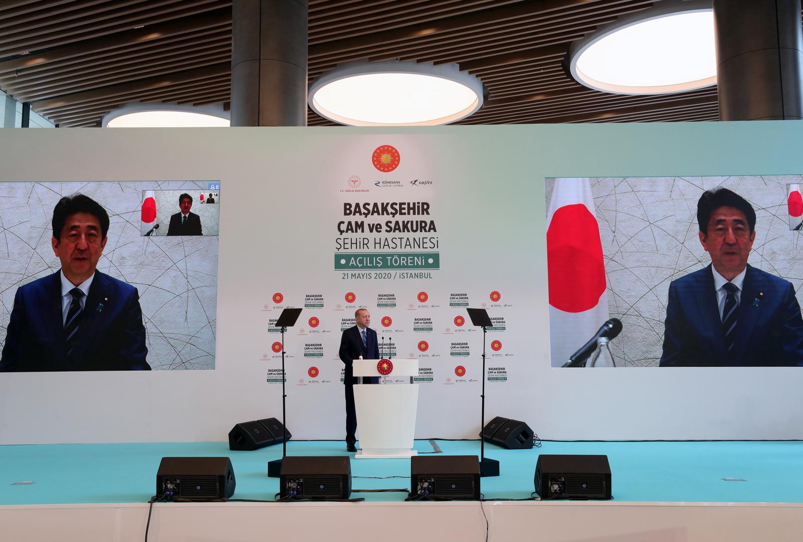 الرئيس التركي رجب طيب أردوغان خلال مشاركته في افتتاح مدينة