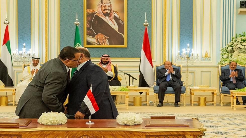 مراسم توقيع اتفاق الرياض بشأن التسوية اليمنية (5 نوفمبر 2019)