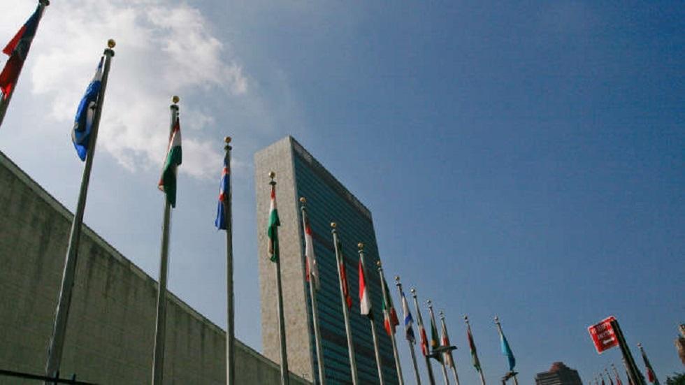 مبنى الأمم المتحدة - أرشيف