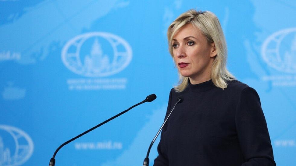 زاخاروفا تعلن موعد مؤتمر بالفيديو للرباعية الشرق أوسطية