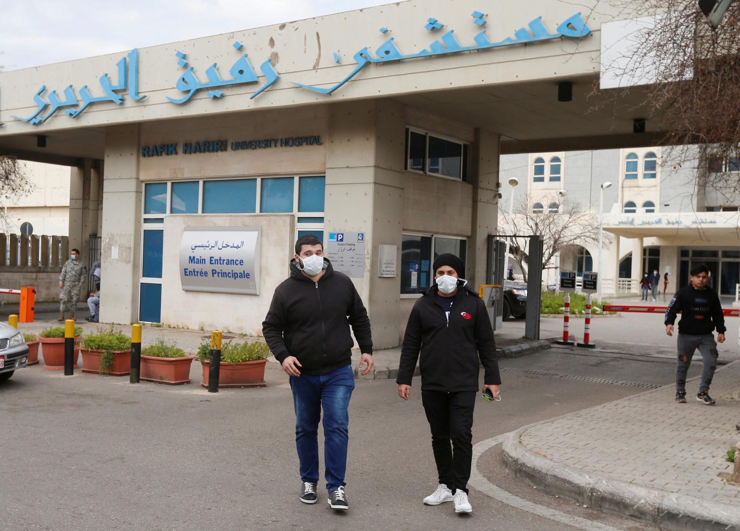 إصابات كورونا تسجل أرقاما قياسية مجددا في لبنان