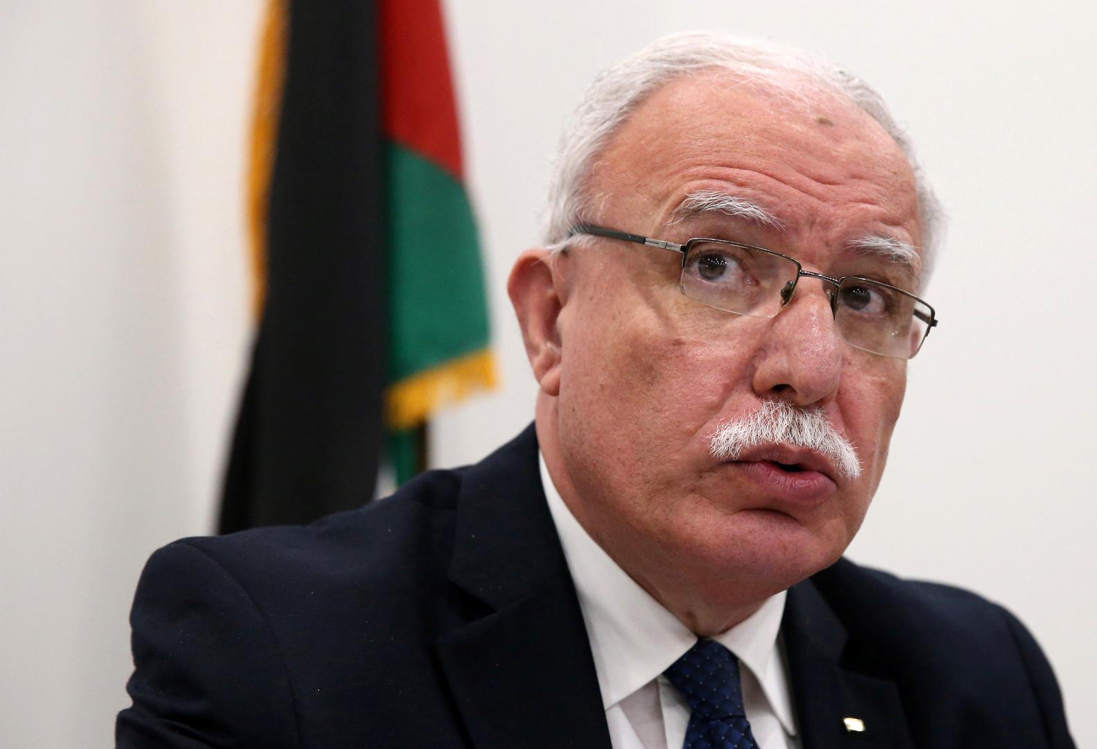 وزير الخارجية الفليطسني رياض المالكي