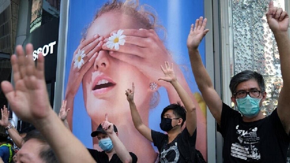 مخاوف من تصاعد الغضب في هونغ كونغ بعد قانون بكين حول