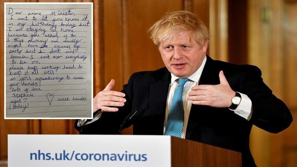 تقريران بريطانيان: أبرز مستشاري جونسون خرق قواعد العزل العام