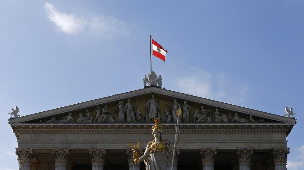 مبنى البرلمان النمساوي