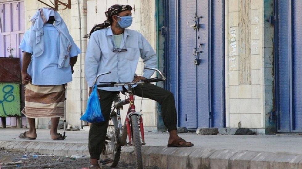 اليمن.. ارتفاع إصابات كورونا إلى 212 والوفيات 39