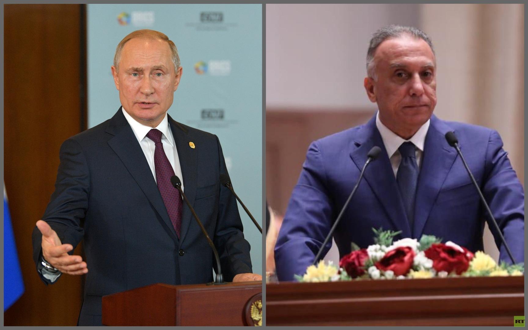 الرئيس الروسي فلاديمير بوتين ورئيس الوزراء العراقي مصطفى الكاظمي