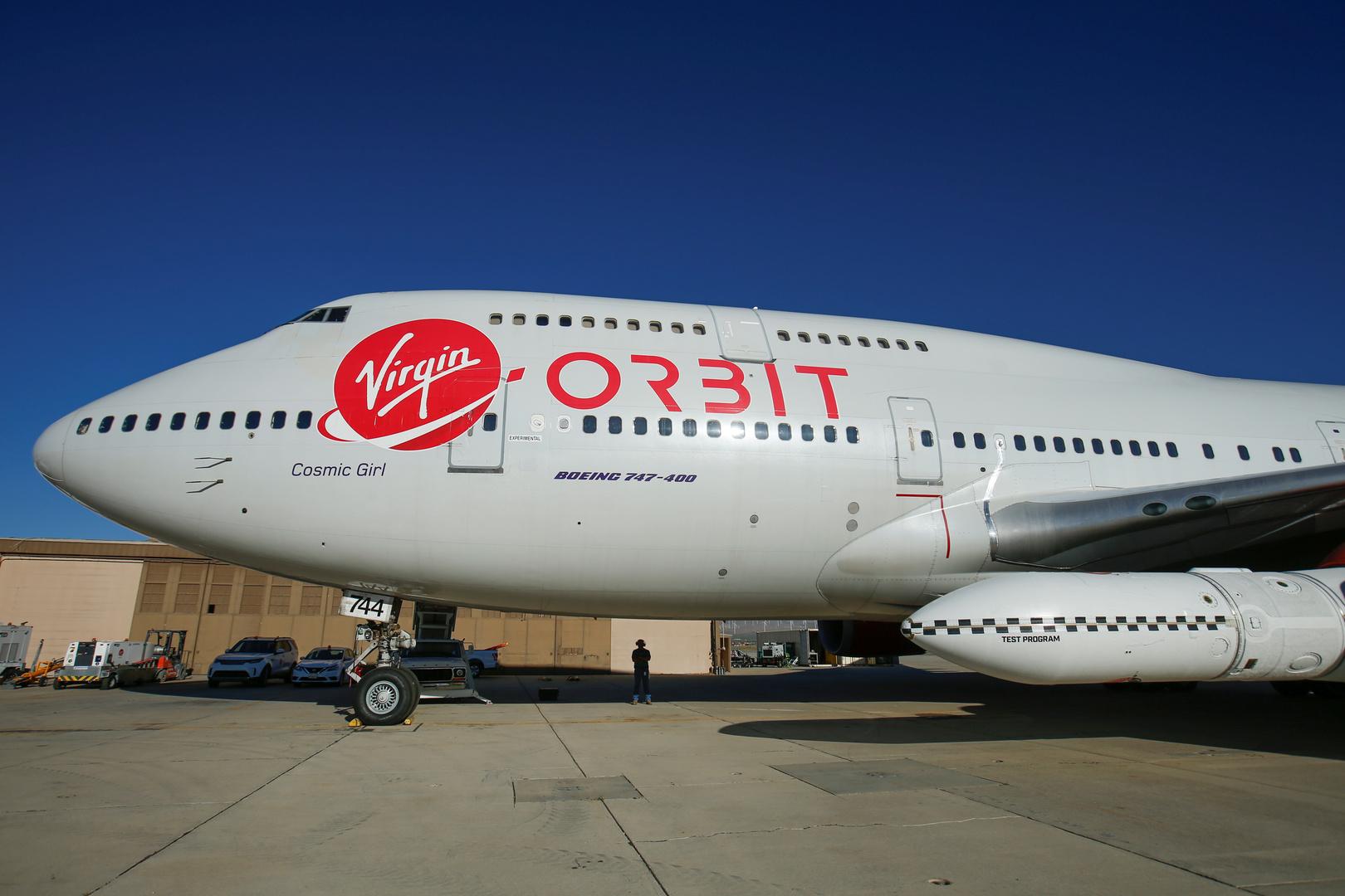 شركة Virgin Orbit تفشل في إطلاق أول صواريخها الفضائية