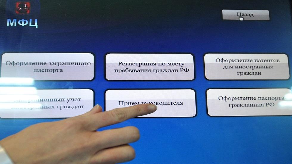 الحكومة الروسية تطبق تجربة البطاقة الشخصية الإلكترونية في موسكو