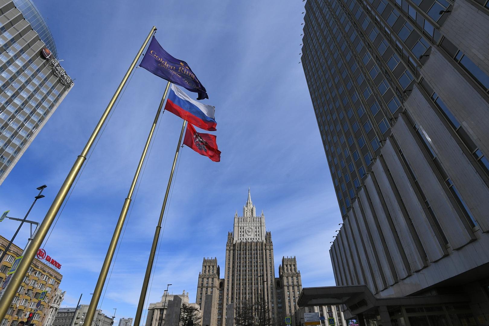 مقر وزارة الخارجية الروسية في موسكو