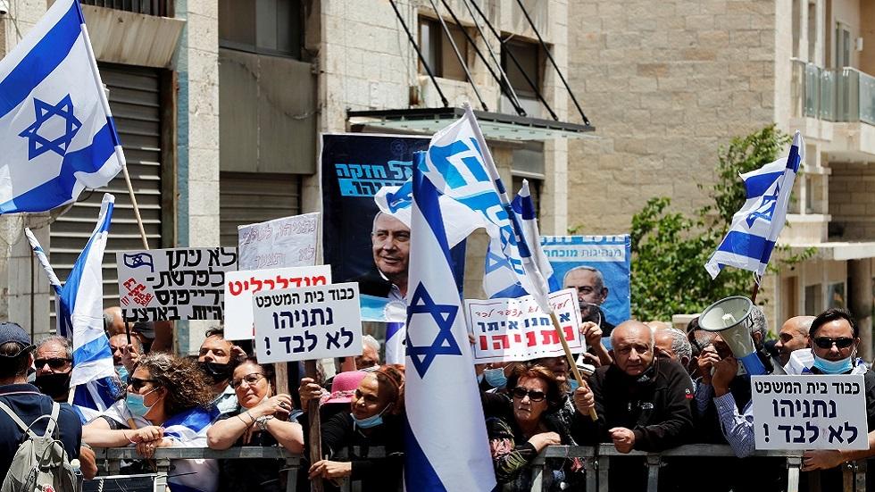 مظاهرة مؤيدة لرئيس الوزراء الإسرائيلي بنيامين نتنياهو يوم بدء محاكمته