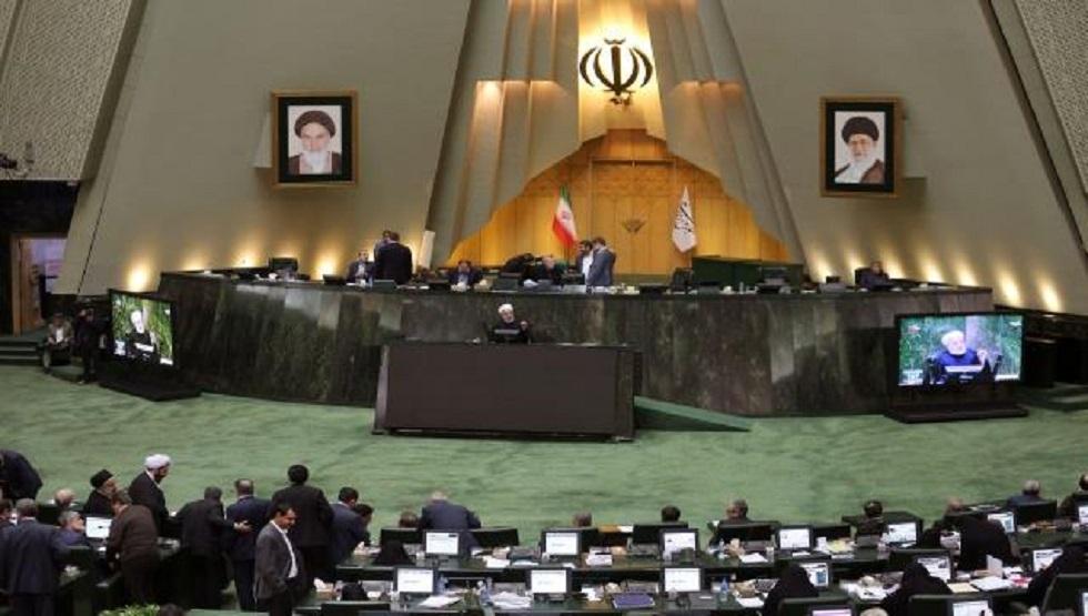 البرلمان الإيراني الجديد ينتخب غدا رئيسا له