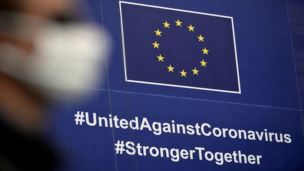 المفوضية الأوروبية: جمعنا 9,5 مليار يورو لتطوير أدوية ولقاحات ضد كورونا