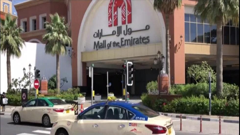 استئناف الحركة الاقتصادية في دبي