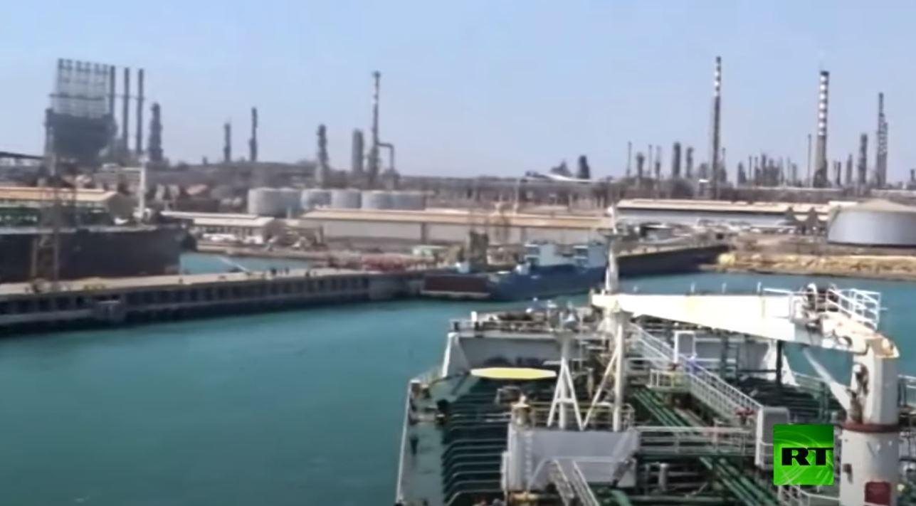 ناقلة الوقود الإيرانية الثانية تصل فنزويلا