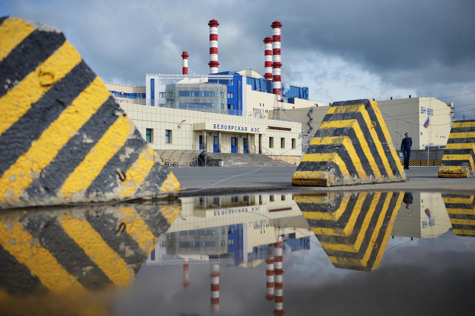 مفاعل نووي روسي - أرشيف