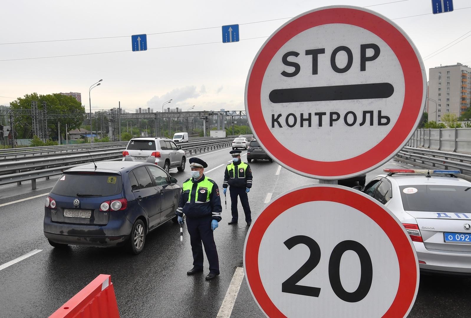 عمدة موسكو يمدد إجراءات العزل الصحي العام في العاصمة حتى 14 يونيو