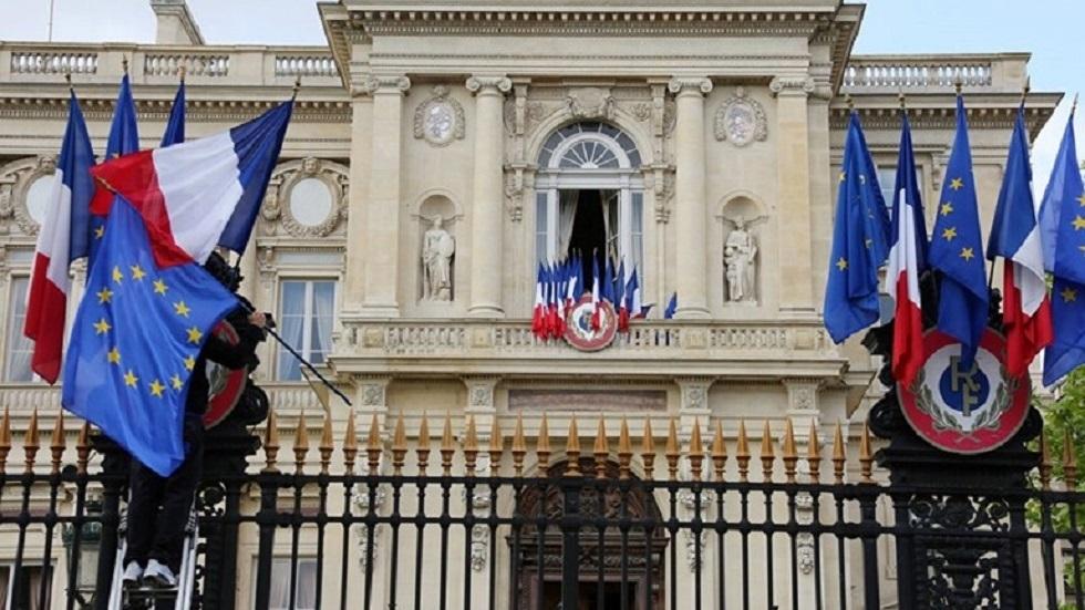 مقر الخارجية الفرنسية