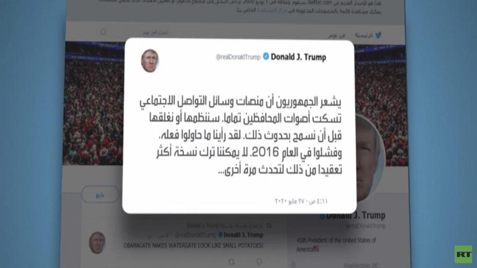 ترامب يهدد بإغلاق مواقع التواصل الاجتماعي