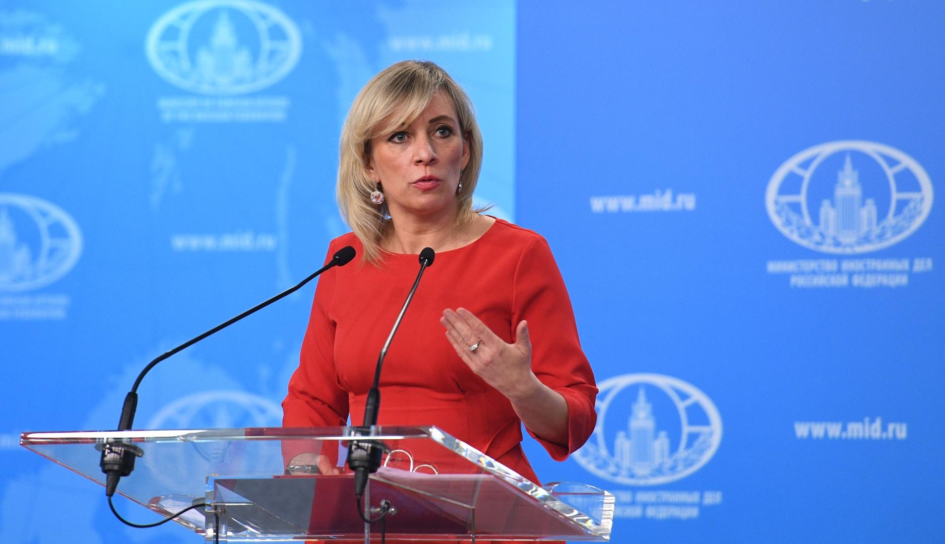 موسكو ترد على  إلغاء الإعفاءات الأمريكية فيما يخص المشاريع النووية الإيرانية