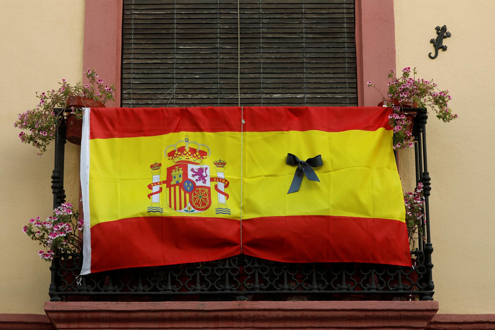 لليوم الثاني على التوالي.. إسبانيا تسجل حالة وفاة واحدة بفيروس كورونا