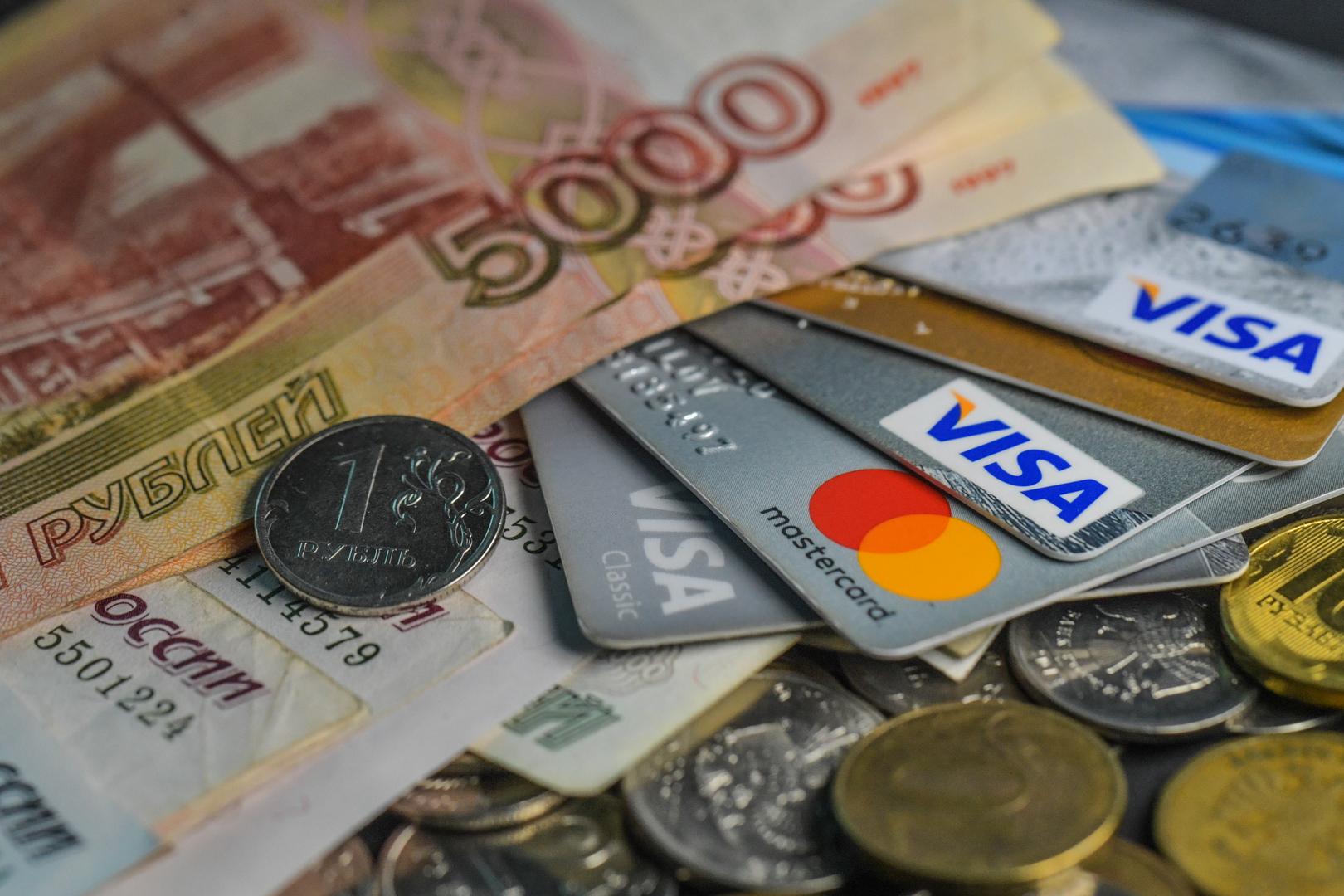 الاقتصاد الروسي يسجل تراجعا في أبريل 2020