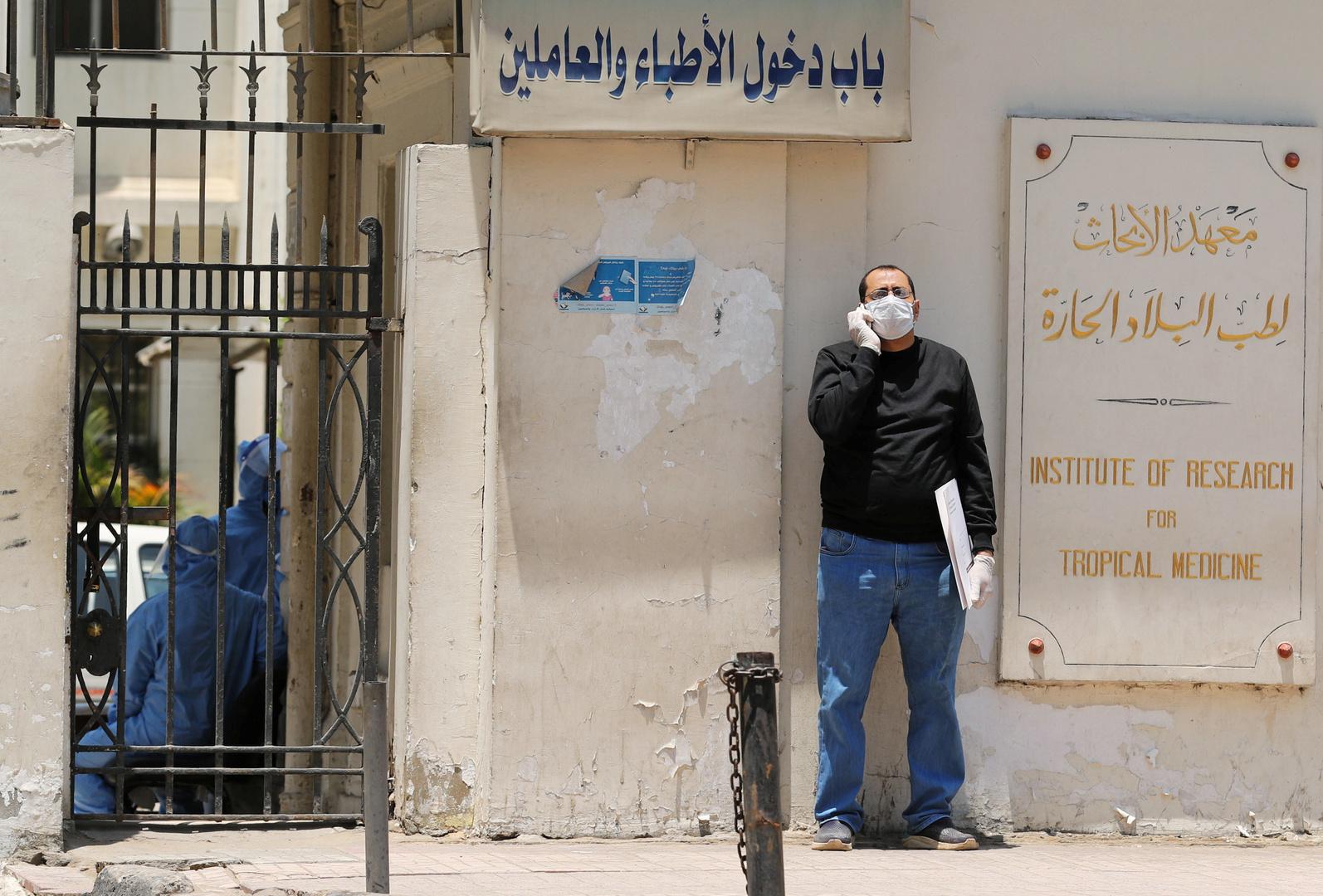 وزارة الصحة المصرية: تسجيل 34 وفاة و1289 إصابة بفيروس كورونا
