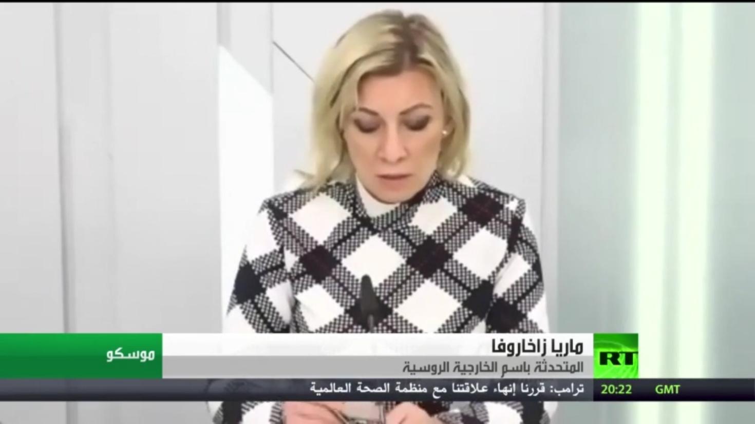 موسكو: الوضع في ليبيا مستمر بالتدهور
