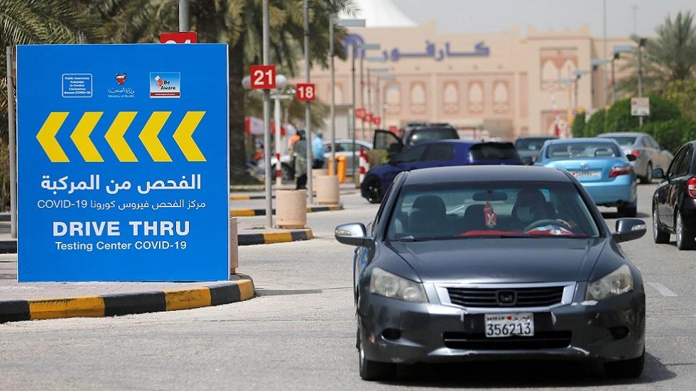 البحرين.. 291 إصابة جديدة بكورونا خلال يوم