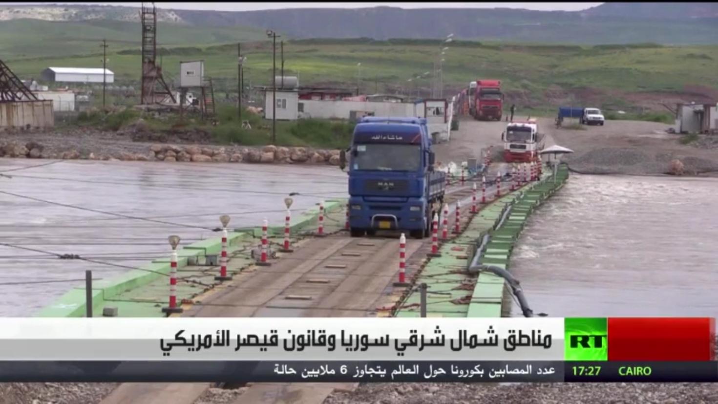 مناطق شمال شرق سوريا وقانون قيصر
