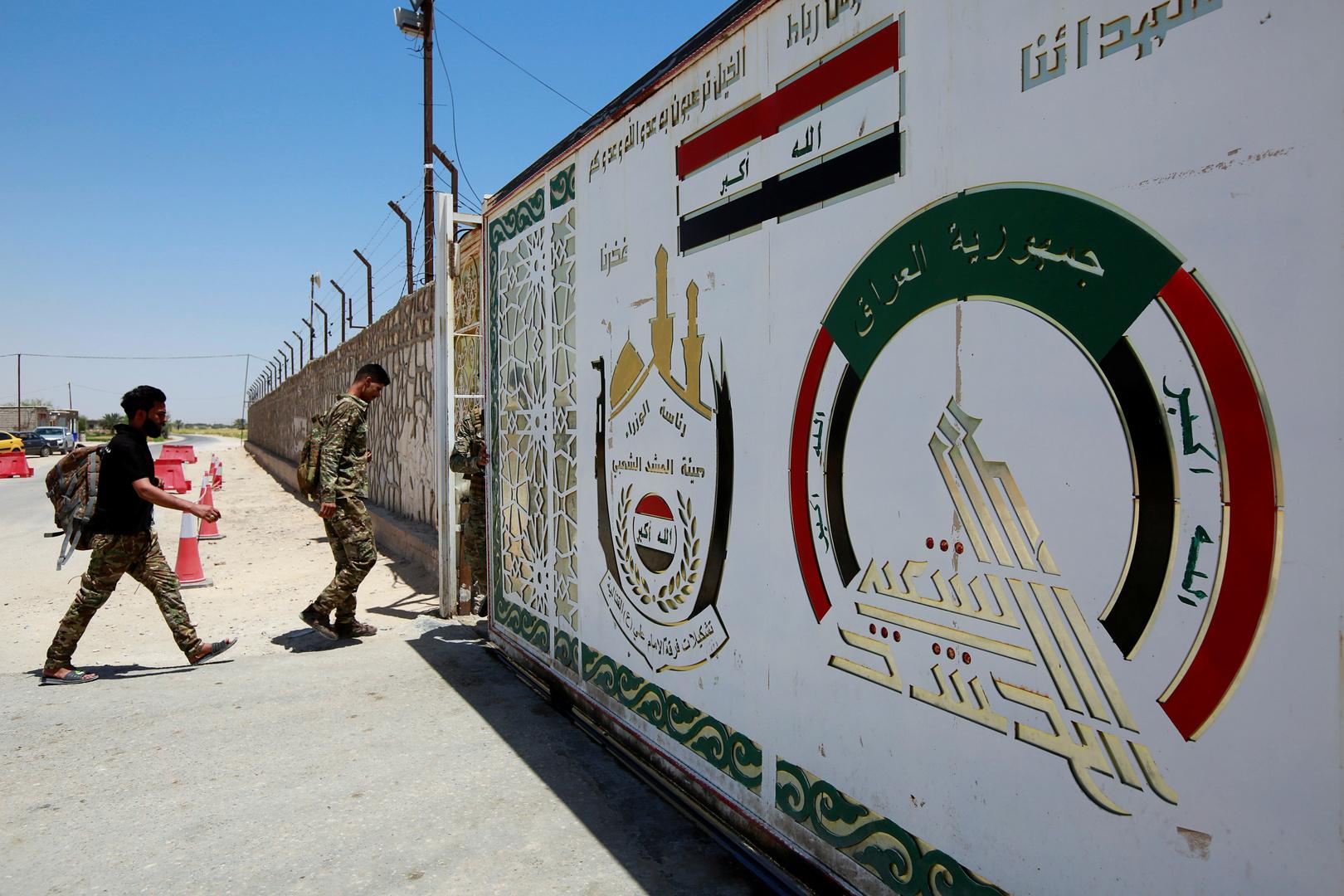 مقتل وجرح 3 عناصر من الحشد الشعبي بهجوم لـ